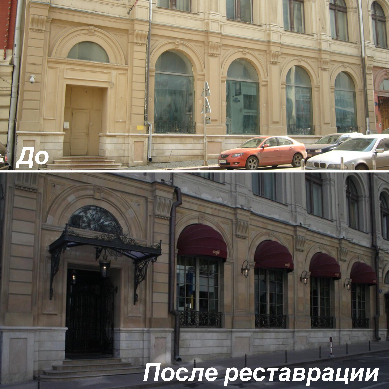 Рестарация фасада в камне